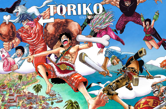 toriko is all about food when i started watching it it reminded me a    Toriko Food