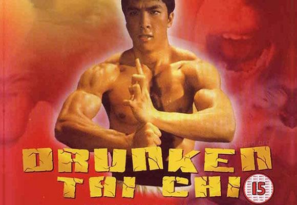 Tai Chi Boxing Movie