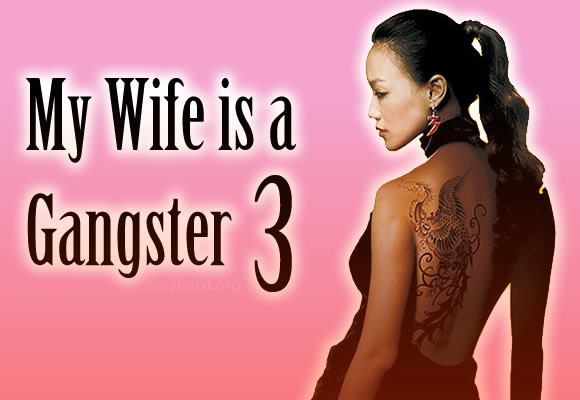 My Wife Is A Gangster 3 (2006)