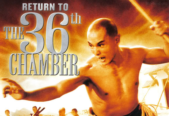Return To The 36th Chamber (1982)